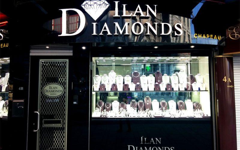 Juwelier-im-Diamantenviertel-in-Antwerpen©RosiKmitta